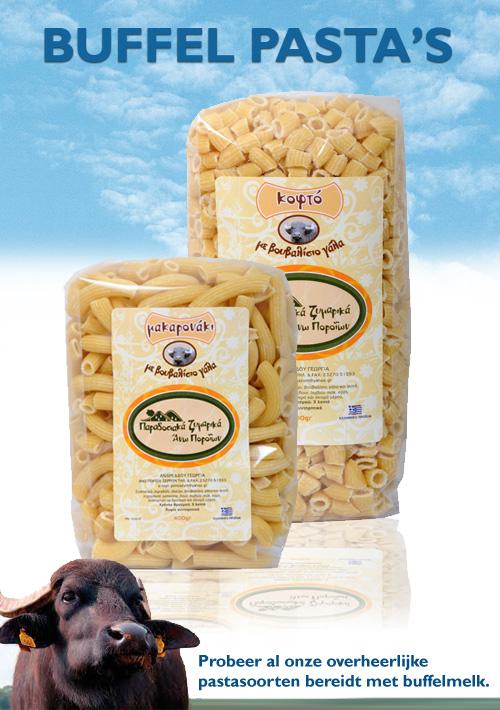 Kofto pasta (buffelmelk) 400 gram. Probeer deze overheerlijke buffelpasta.